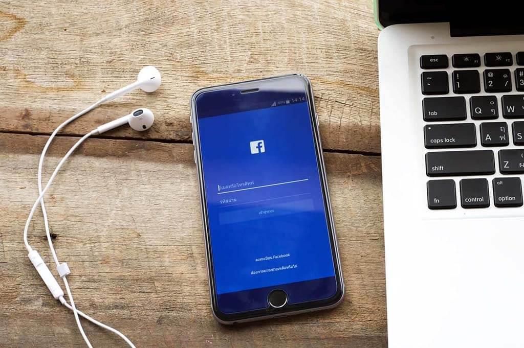 Facebook Profiline Müzik Ekleme ve Silme