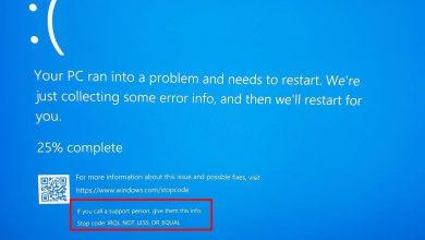 Windows 10'da IRQL_NOT_LESS_OR_EQUAL Hatasının Çözümü